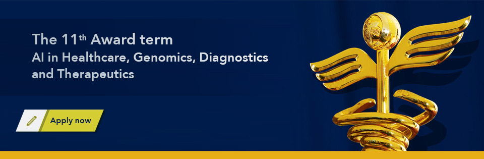 Nominations open for the 11th Awards term