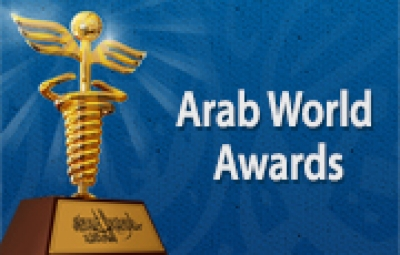 Arab World Awards