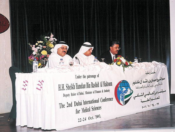Dubai International Conference of Medical Sciences 2001-2002