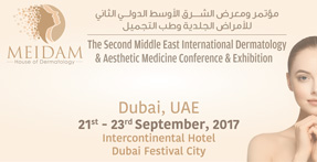 2nd Middle East International Dermatology & Aesthetic Medicine Conference & Exhibition