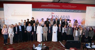 5th Pan Arab Human Genetics Conference concludes its activities in Dubai