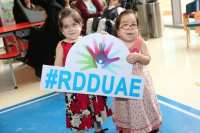 "For the 7th year in a row: Under the slogan ""With Research, Possibilities are Limitless"": Hamdan Medical Award launches its awareness campaign on rare diseases"