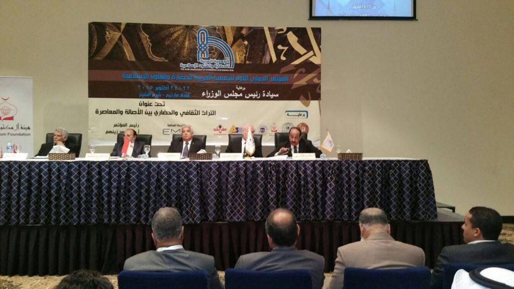 Sheikh Hamdan Bin Rashid Al Maktoum Award for Medical Sciences - HMA