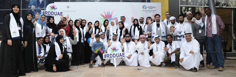 Hamdan Medical Award concludes its awareness campaign on Rare Diseases
