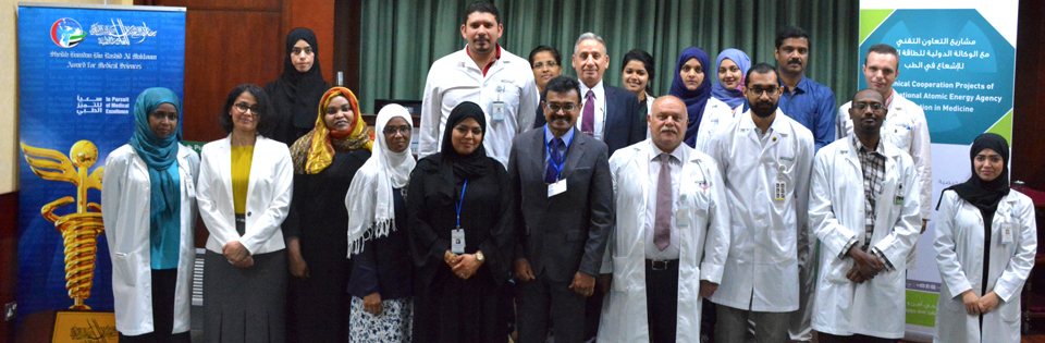 Under the auspices of the Hamdan Medical Award: Training 27 specialists to establish a PET/CT facility