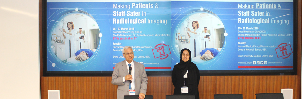 Hamdan Medical Award trains over 100 radiology specialists on improving the safety of imaging techniques