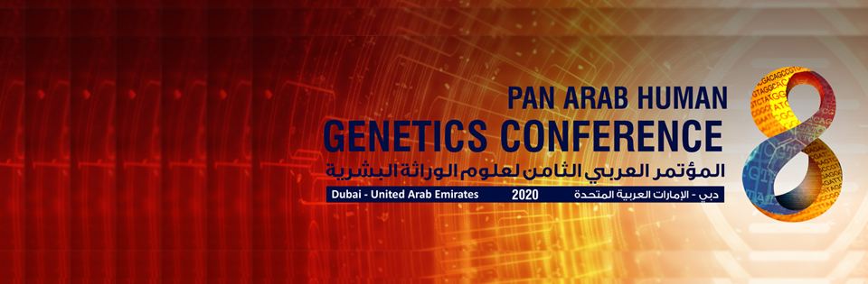 Registration for 8th Pan Arab Human Genetics Conference is now open